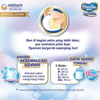 Dijual Mamypoko Popok Celana Extra Soft - M 64 - Boys Kirim Cepat