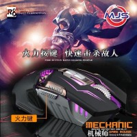 Macro Gaming Mouse R8 G2