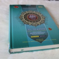 ALQURAN AL QURAN CORDOBA AL HAFIDZ