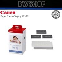 Paper canon shelpy KP108