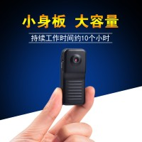 Promo MD11 long standby aerial camera mini DV camera home camera out