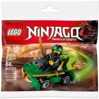 LEGO 30532 - Polybag - Turbo
