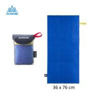 Aonijie E4071 Cooling Microfiber Sport Towel - Handuk Olahraga BLUE