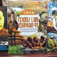 Zhong Guo Er Thong Ke Xue Buku Ensiklopedia anak Budaya History