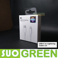 [USB-C to Lightning] Kabel Apple iPhone Type C to Ke Lightning Cable