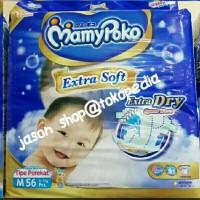Mamy Poko Extra soft Extra dry Tape (perekat) M 56,L 48,XL 40,XXL 32