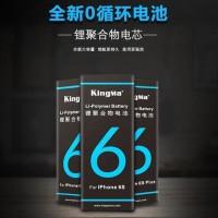Kingma Baterai Iphone 6S 1715Mah Dengan Set Obeng Reparasi - Black