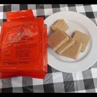Harga promo heboh alternatif ransum makanan darurat biskuit survival | antitipu.com