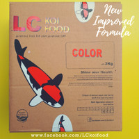 LC Koi Food: Complete Color