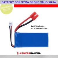 Battery for drone Syma X8HG X8HW - 1pcs