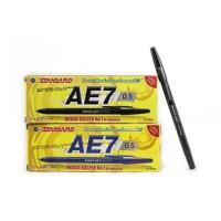 New Pulpen Standard AE7 ( Per Gross = 144 Pcs ) Pen / Ballpoint