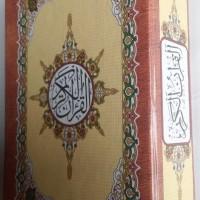 Al-Quran Impor Tanpa Terjemah Ukuran B7 Box