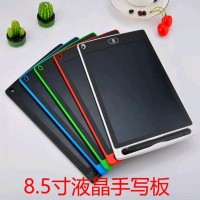 LCD Writing Tablet Board 8.5inch Papan Tulis Anak