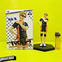 Figure Banpresto Haikyuu Kei Tsukishima DXF Vol 5