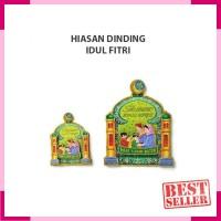 Hiasan Tempel Dinding Lebaran Idul Fitri 3D Medium Murah 5112B