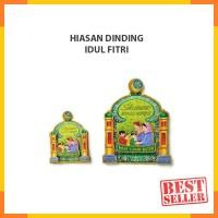 Hiasan Tempel Dinding Lebaran Idul Fitri 3D Small Murah 5112A