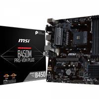 MSI B450M PRO-VDH (Socket AM4)