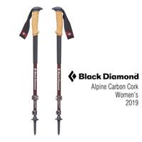 BLACK DIAMOND Alpine Carbon Cork 2019. Ultralight trekking pole. BNWT