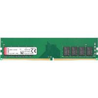 Kingston DDR4 4GB PC4-2400CL17 RAM PC Longdimm / Longdim KVR24N17S6/4