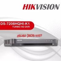 DVR RECORDER 8CHANEL HIKVISION DS-7208HQHI-K1