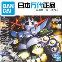 Bandai 57411 SD/Q BB 234 Zeong Perfect MSN-02 Zeong Made In Japan