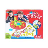 Permainan Anak Bingo Game 00732