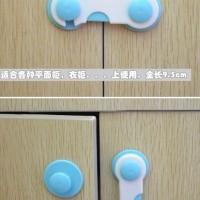 Pengaman laci kulkas Baby safety lock band pelindung bayi Pintu Lemari