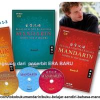 """Buku """"Belajar Sendiri Bahasa Mandarin """" Jilid 1,2,3"""