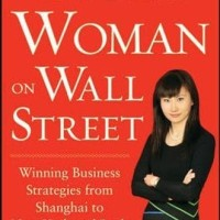 Tiger Woman on Wall Street
