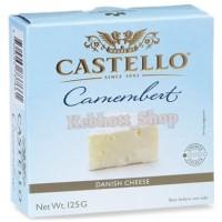 Arla Castello Danish Camembert Cheese 125 gr | Keju Danish Camembert