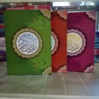 Alquran ukuran sedang A5, Al-Quran Aneka Ilmu kertas HVS, Quran DR