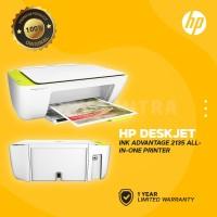 Printer HP Deskjet Ink Advantage 2135 All-in-One Printer