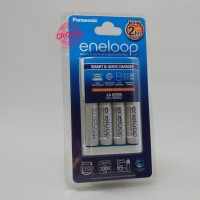 Charger - Panasonic Eneloop - 4 AA Battery + Quick Charger (2 Jam)