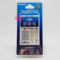 Charger - Panasonic Eneloop - 2 AA Battery + Basic Charger (10 jam)