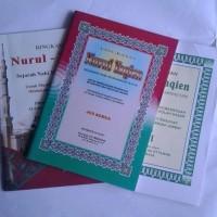 Buku Ringkasan Nurul Yaqien Sejarah Nabi Muhammad Set 3 Jilid