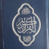 Al-Quran Saku Resleting El-Sahhar Ukuran 6 x 8