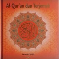 Al-Quran Dan Terjemah Sahifa Ukuran A6