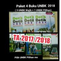 Paket 4 Buku UNBK SMA IPS ( 3 UNBK Wajib + 1 UNBK Pilihan)