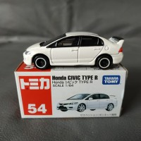 Tomica 54 Honda Civic Type R White