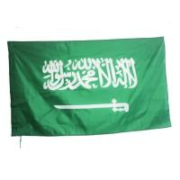 Bendera Nasional Arab Saudi / Saudi Arabia Mekah