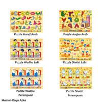 Mainan Edukasi / Mainan Anak Kayu-Puzzle Kayu Murah Berkualitas SNI 2