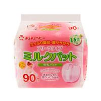 Chuchu Baby Breastpad 90pcs