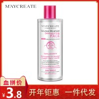 Bodybuilding innovative research without stimulation 300ml cosmetics