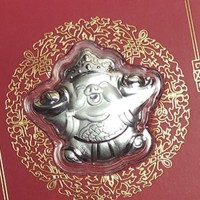 Tiaria Silver Happy Pig Coin 99.99% Silver