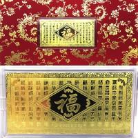 Tiaria 24K Fu (100 Blessing) Emas Murni 24 Karat 0.5 Gram