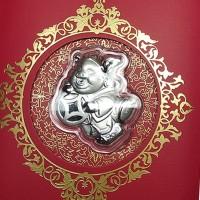 Tiaria Silver Bar Pig Coin 99.99% Silver