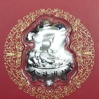 Tiaria Silver Bar Pig Wallet 99.99% Silver