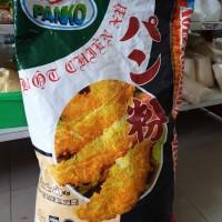 Tepung Roti/Tepung Panir 500 gr