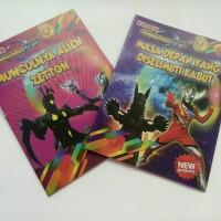 Buku Komik Saku Seri Ultraman Eksklusife