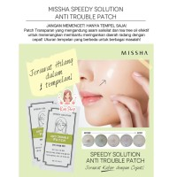 Harga missha speedy solution anti trouble patch stiker jerawat acne | antitipu.com